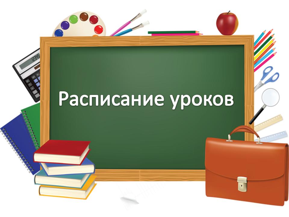Как создать книгу про школу